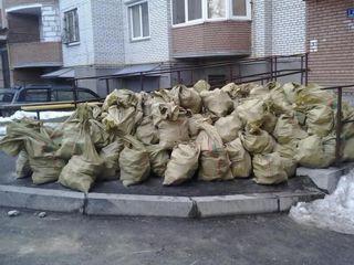 Transport de marfuri..,Evacuarea gunoiului.