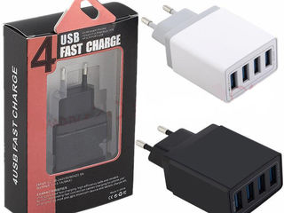 Fast Charge, Cabluri cu magnet si fara, 4 USB, Power bank ....tot pentru incarcat