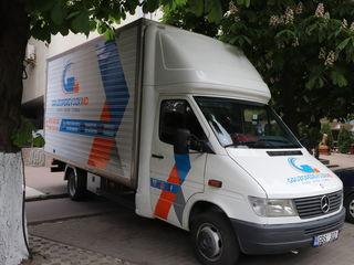 Транспортно-экспедиционная компания gruzoperevozki.md предоставляет услуги грузоперевозки по Малдове