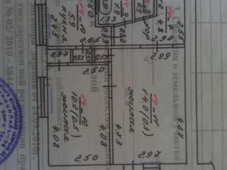 Продам двухкомнатную квартиру недорого