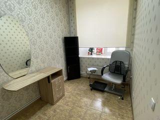 Кабинет в аренду / Cabinet in chirie