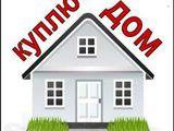 Срочный выкуп квартир домов за сутки!