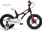 Детский велосипед royal  space shuttle, новый!