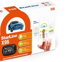 StarLine - автомобильные сигнализации и иммобилайзеры. Официальный дилер! Установочный центр!