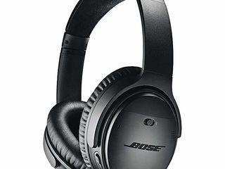 Bose Quietcomfort 35 II новые