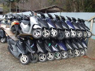 Viper куплю скутер мопед