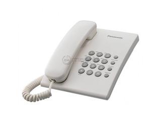 Panasonic kx-ts2350uaw nou (credit-livrare)/ проводной телефон panasonic kx-ts2350uaw