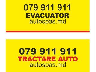 Autospasmd Эвакуатор срочно evacuator 24/24 evakuator Balti эвакуатор Бельцы evacuatror Moldova