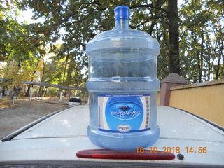 Sticla pentru apa 20 litr