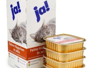 Корм Ja для кошек из Германии !