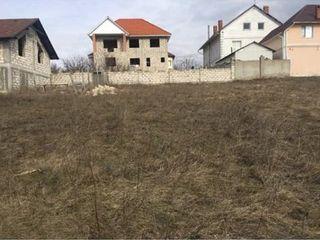 Vând urgent teren pentru construcții, amplasat ideal sau schimb pe apartament