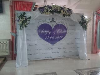 Decor pentru nunta, panouri pentru cumatrie, banner personalizat, fotopanou