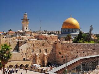 Посети Святую землю Израиля!