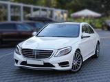 110 €/zi (день) - Mercedes S class W221 Long, W 222 Long
