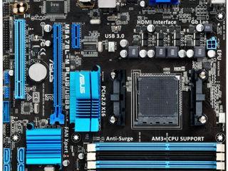 куплю рабочую материнскую плату AMD-AM4, все сокеты INTEL все кроме 775