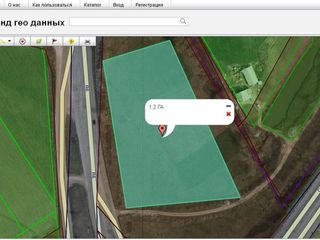 Продаем участок 1.2 га. под коммерческое строительство вдоль трассы, 3 км. от г. Кишинева