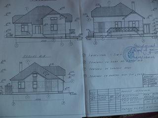 Продаю- меняю (жду варианты) 2 участка рядам, с.Бэлцата проект дома,газ вада свет рядам,