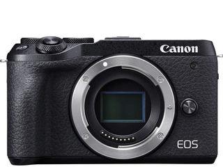 Canon nou in cutie e ideal pentru blogger