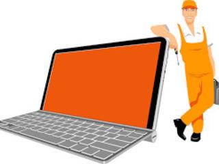 Ремонт компьютеров и ноутбуков недорого.