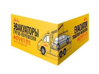 Autospasmd evacuator nord эвакуатор норд эвакутор молдова evakuator moldova evacuator acident