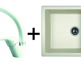 Set robinet Rondo DG si chiuveta Techno 760. Brand (Dr.Gans). Calitate Premium. Garantie.