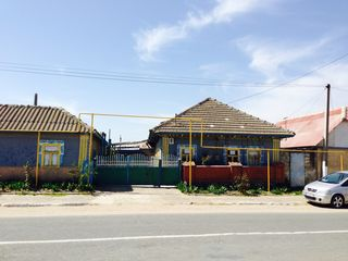 Продаяется дом в Центре г. Тараклия