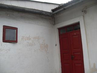 Продам дом в г. Дубоссары