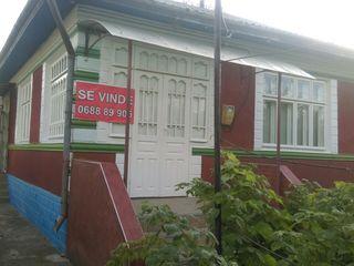 Продам дом / Vand casa