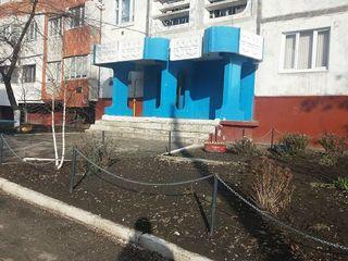 Apartament 2 odai, or. Drochia / Квартира 2-х комнатная, г. Дрокия