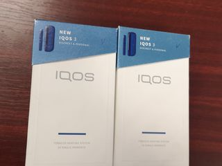 IQOS 3 nou