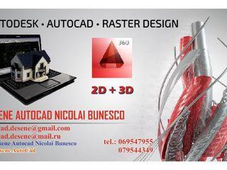 Designer, Proiectare, Detaliere in Autocad -2D+3D, Vizualizare +3D, gcod -Masini CNC.