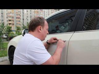 Deblocarea  Deschiderea autoturismelor   24/24        Вскрытие автомобиля