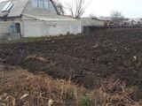Vînd teren de construcţie în comuna Negureni...