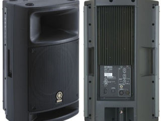 Yamaha msr 400 active