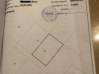 Дачный участок в Данченах  3900 евро!!!