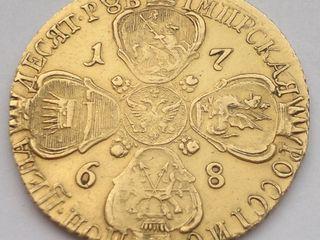 10 рублей СПБ ТI 1768 год царь Екатерина II