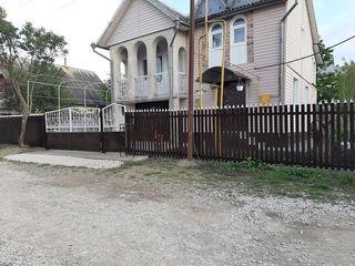 Продается дом на БАМе СОТ Ранет