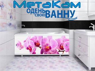 """Экраны под ванну """"Метакам"""" / Ecran (masca) pentru cada """"Metacam"""" - Ультралегкий Арт"""