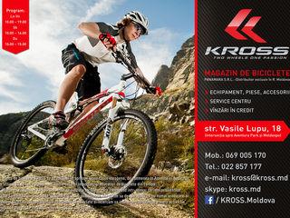 Biciclete Kross. Reduceri  10% la toate bicicletele!