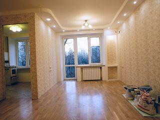 Reparația apartamentelor.
