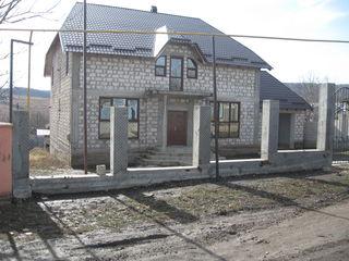 Внимание  отличный 2-Этажный  дом в Данченах