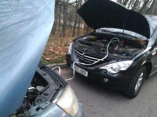 Прикурить авто