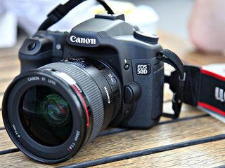 Canon 50d cu obiectiv 70 300mm is Profesional.