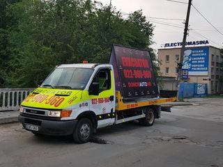 Evacuator Chisinau & Moldova - Evacuator Tehnica Agricola!!!