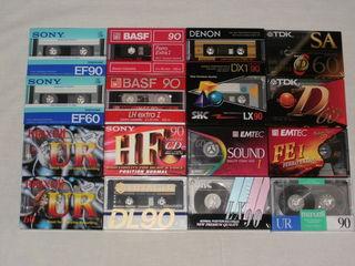 Куплю аудиокассеты новые, запечатанные.