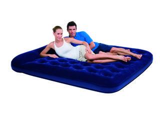 """Скажи :""""нет Коронавирусу !""""- купи надувную кровать !"""