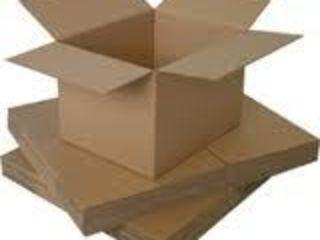 Kоробки картоные