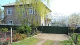 Срочно! Продаётся двухэтажный дом в с.Кортен, Чадыр-Лунга