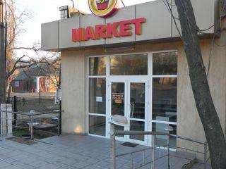 Afacere brutarie, market si depozit
