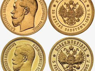 Куплю серебряные, золотые, янтарные изделия, монеты, бижутерию